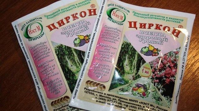 Раствор циркона для замачивания семян