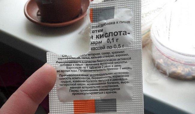 Как подкормить орхидею янтарной кислотой в таблетках