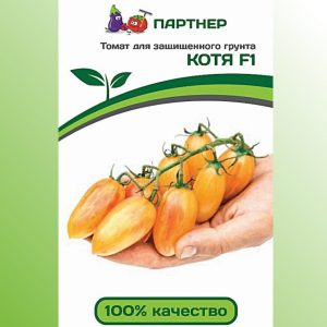 Семена томатов фирмы партнер каталог помидор с описанием