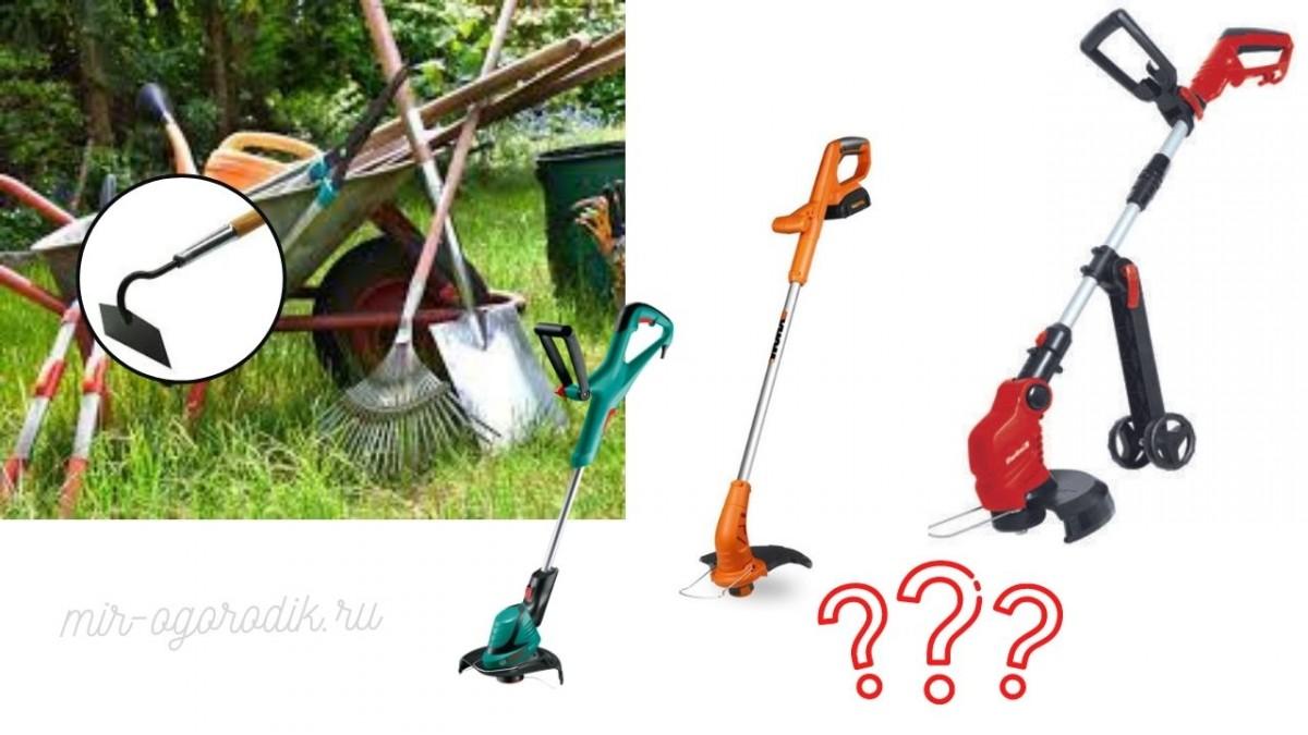 Электротяпки и садовые инструменты