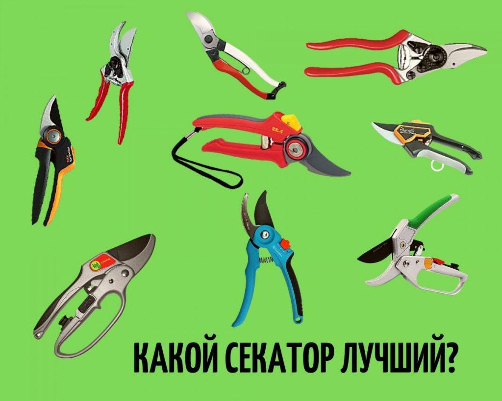 mnogo-tipov-instrumenta